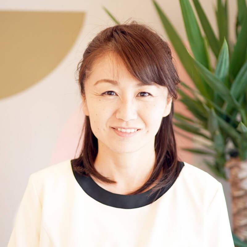 内田 明美